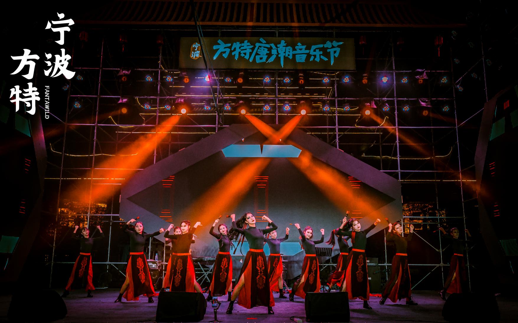 方特唐潮音乐节