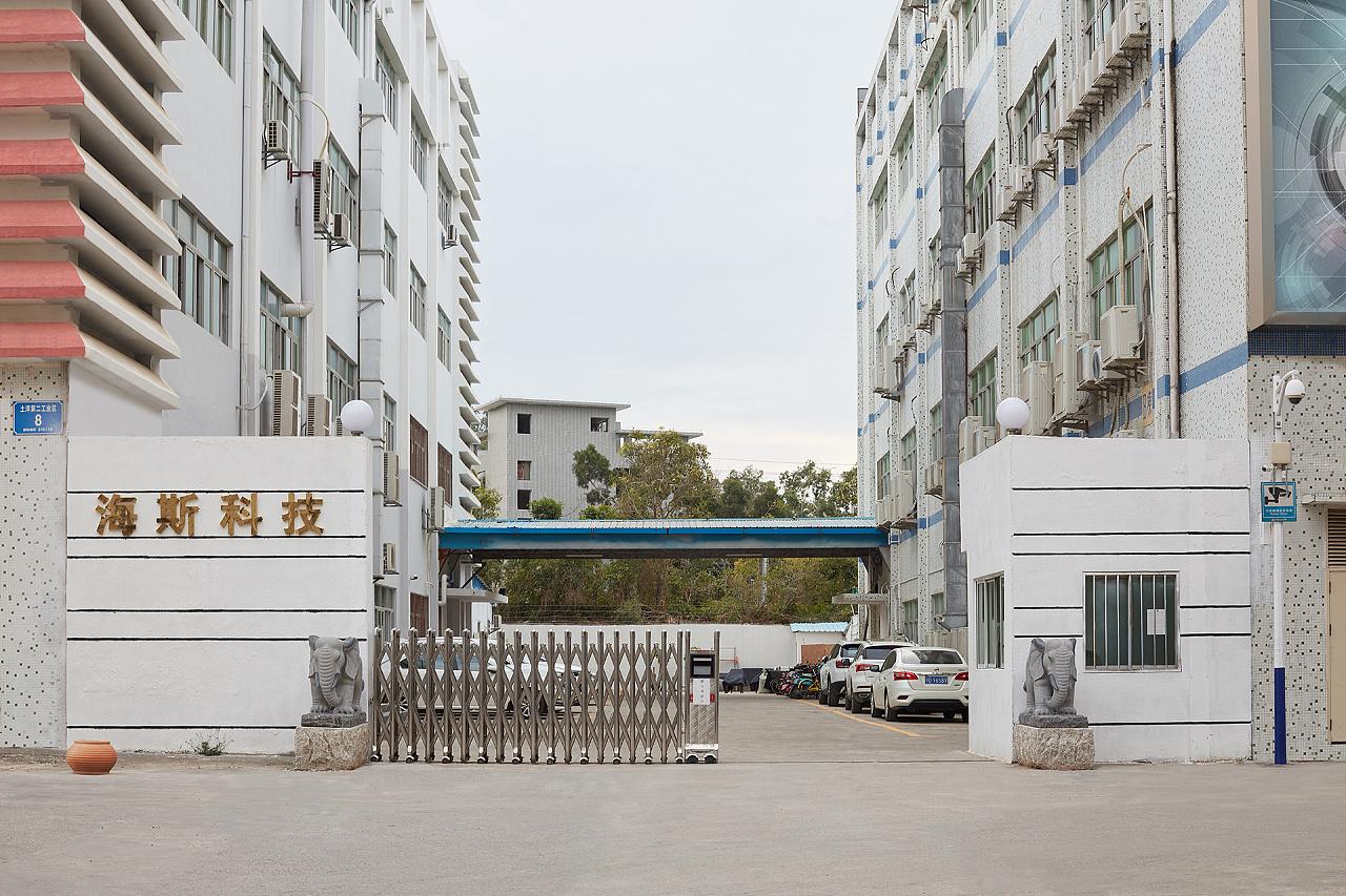 海斯科技工厂厂房车间装修