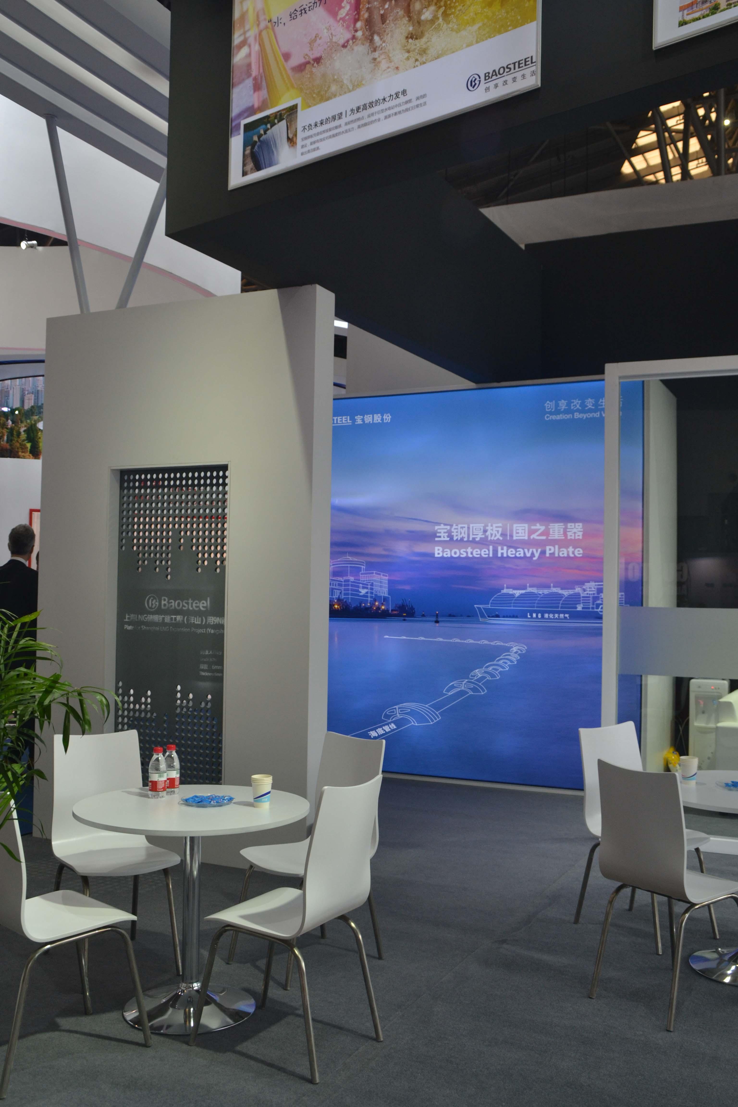 2019年LNG能源展