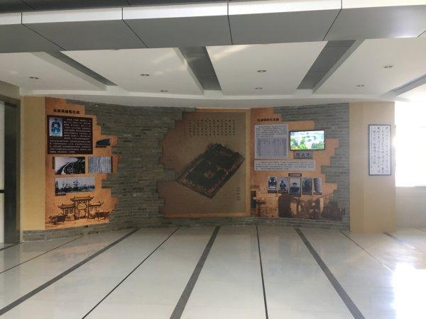 2020宝山中学展厅布置