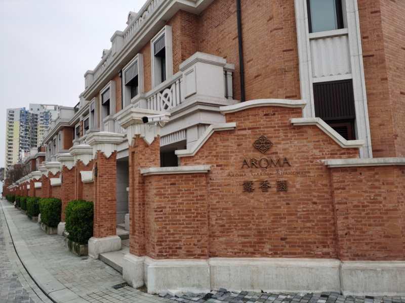 露香园路别墅