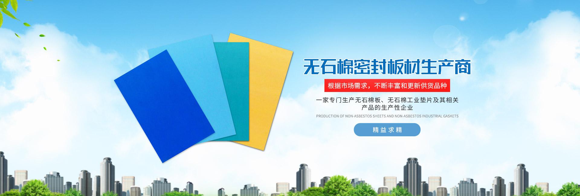 上海賦瑞密封材料有限公司