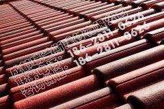 曼宁家英红中拱水泥波瓦丽兰案例