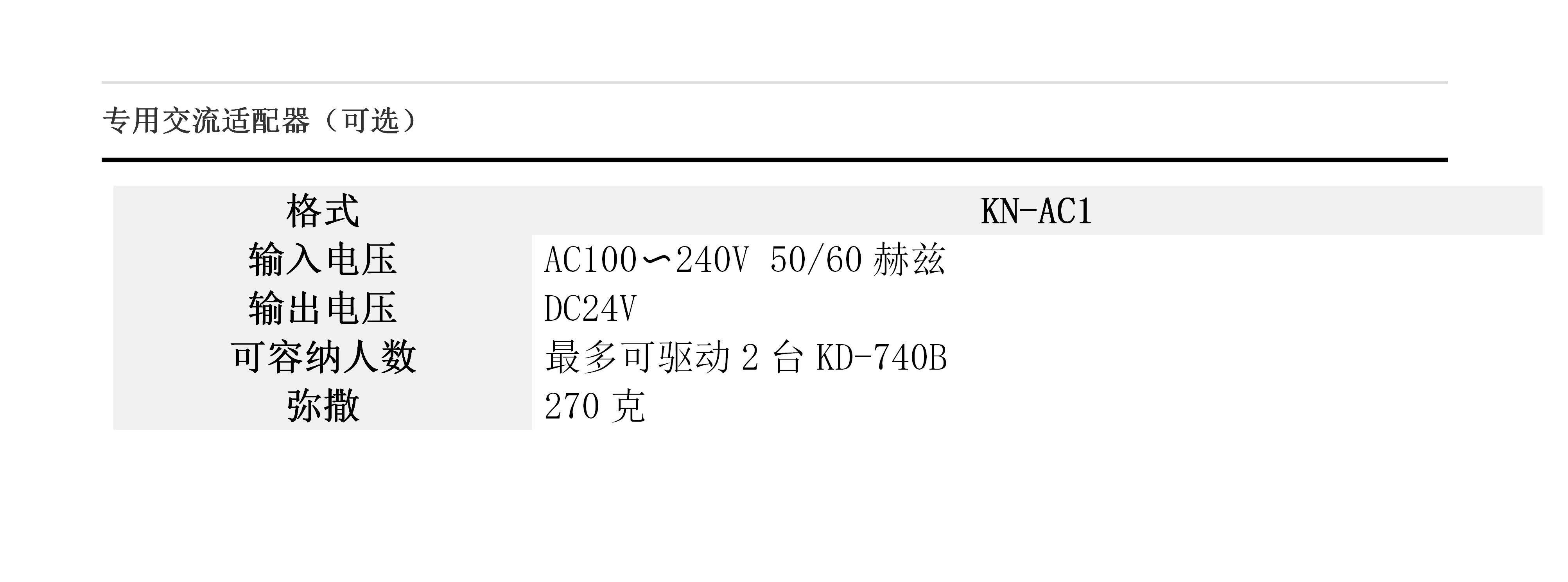KD740B_02.jpg