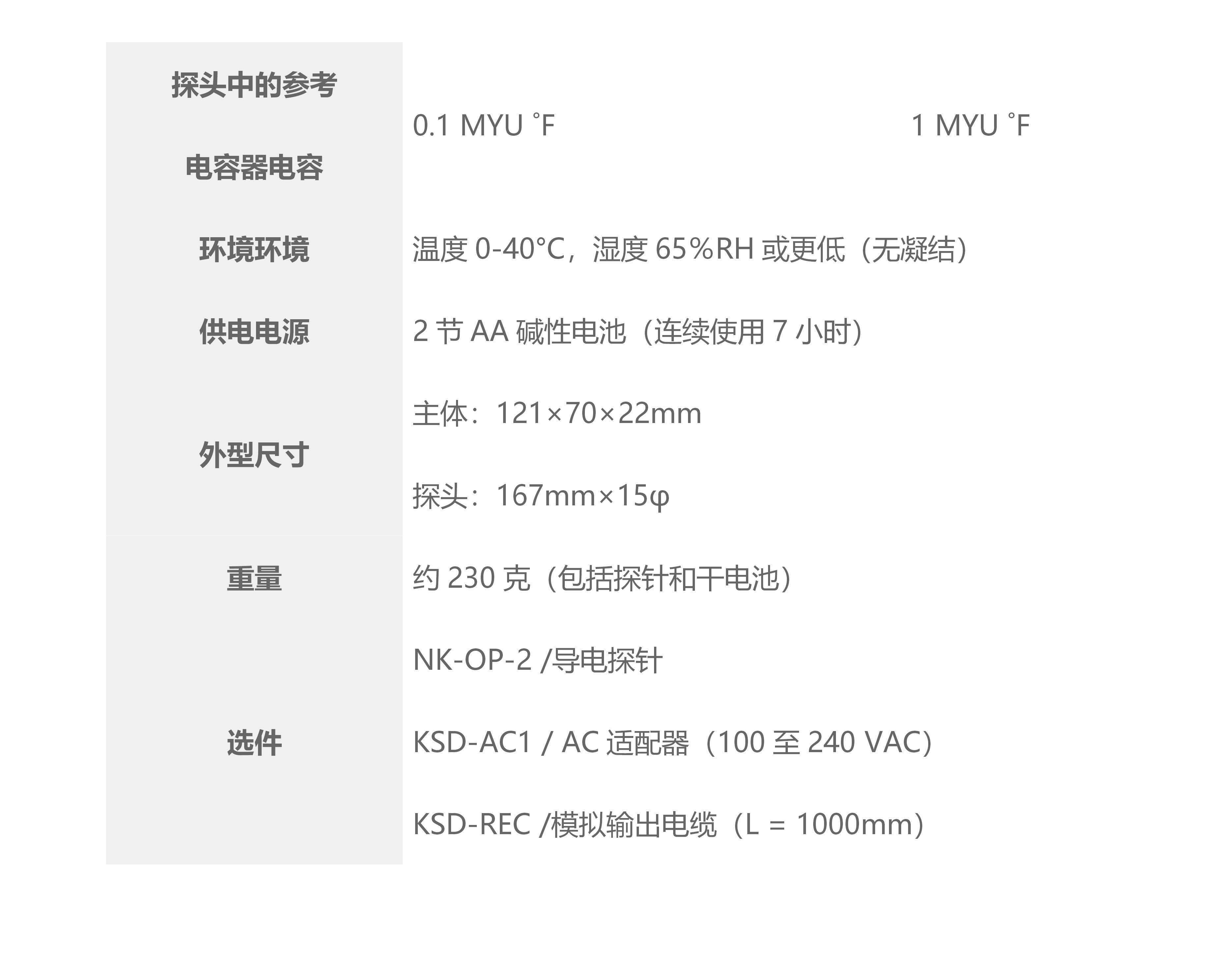 NK1001A-1002A_02.jpg