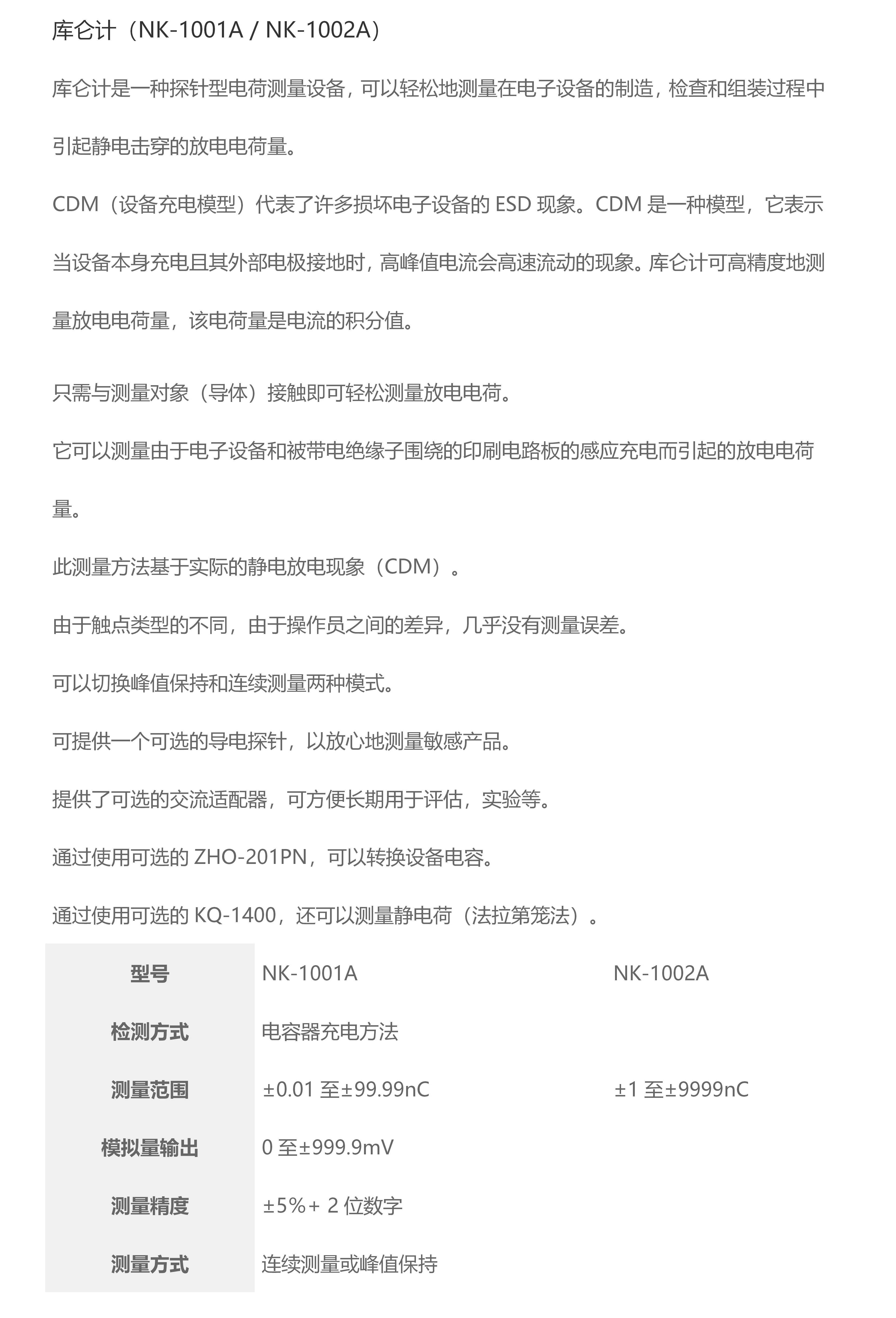 NK1001A-1002A_01.jpg