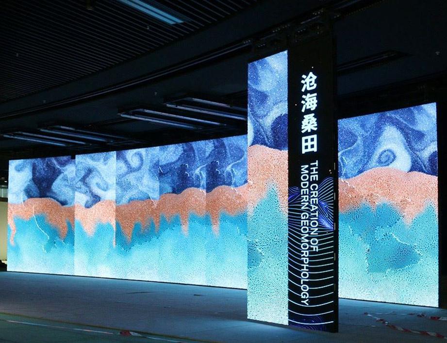 深圳市现代艺术馆及规划馆