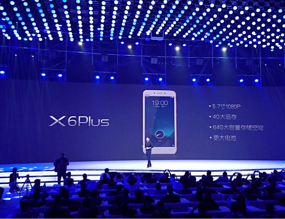 vivo X6 北京水立方发布会
