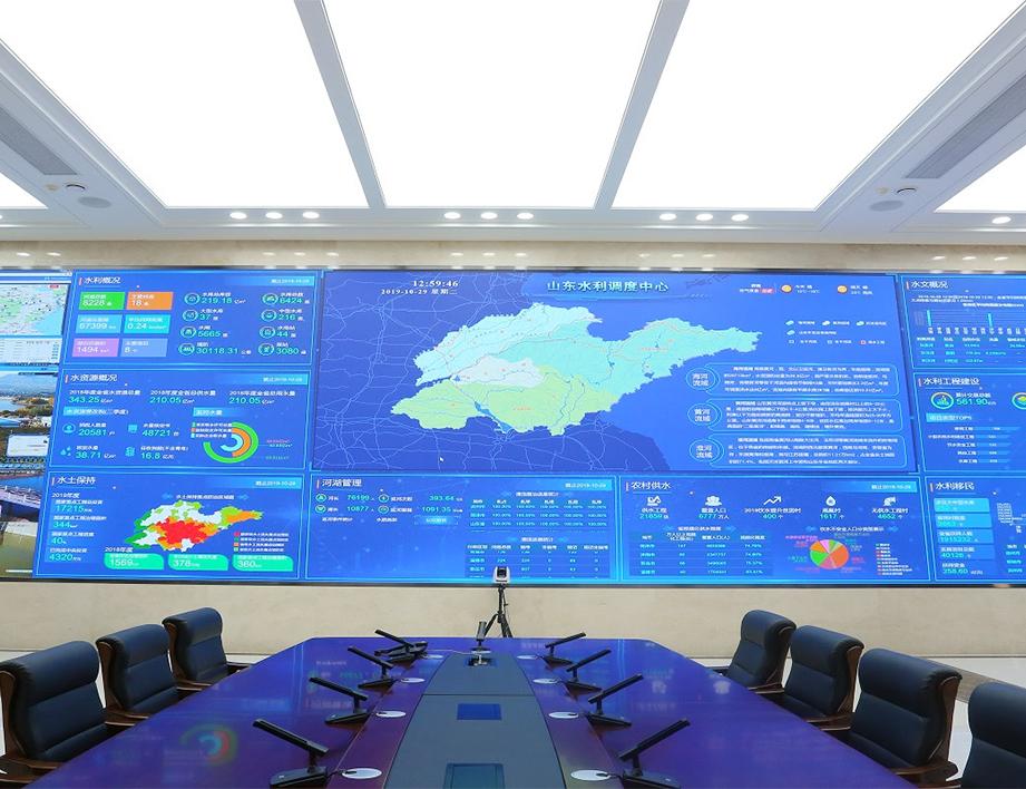 山东省水利厅智慧水利调度中心