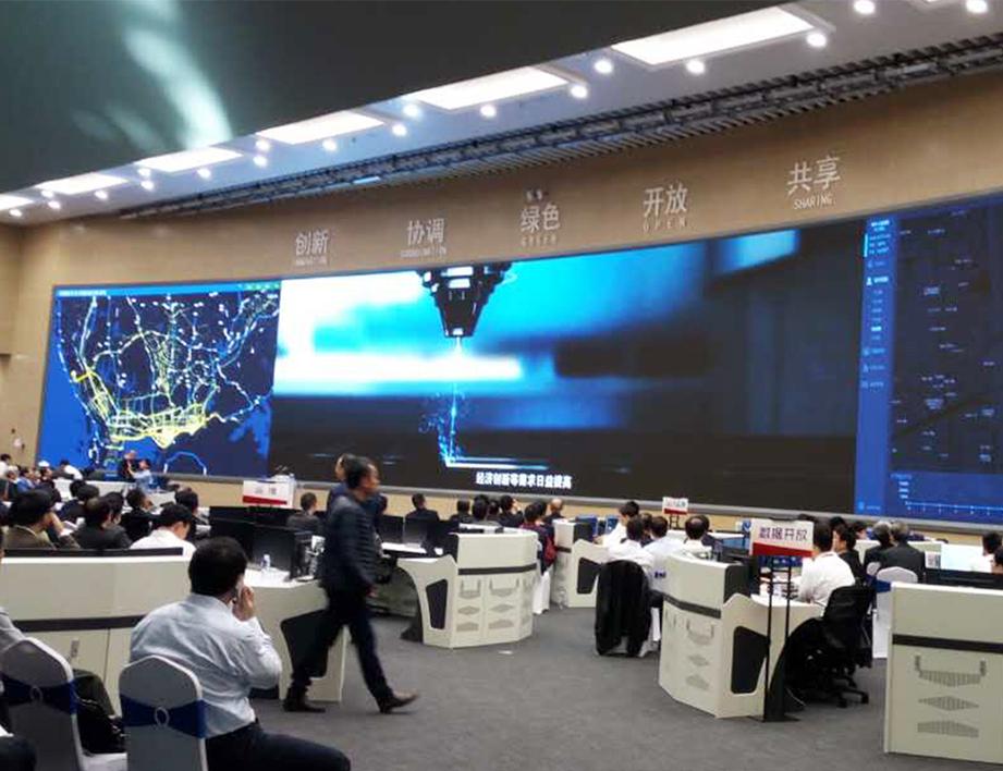 深圳城市运营中心