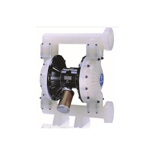 Husky 1590 塑料泵