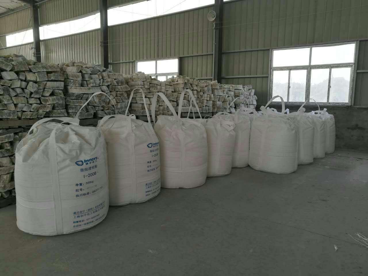 滑石粉改性剂在滑石粉中常用的几种改性方法