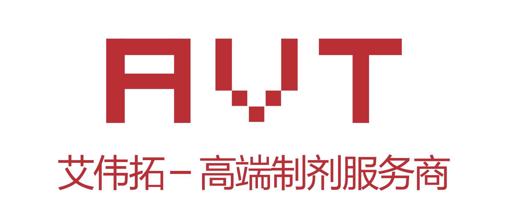2021年AVT原辅料产品注册情况一览
