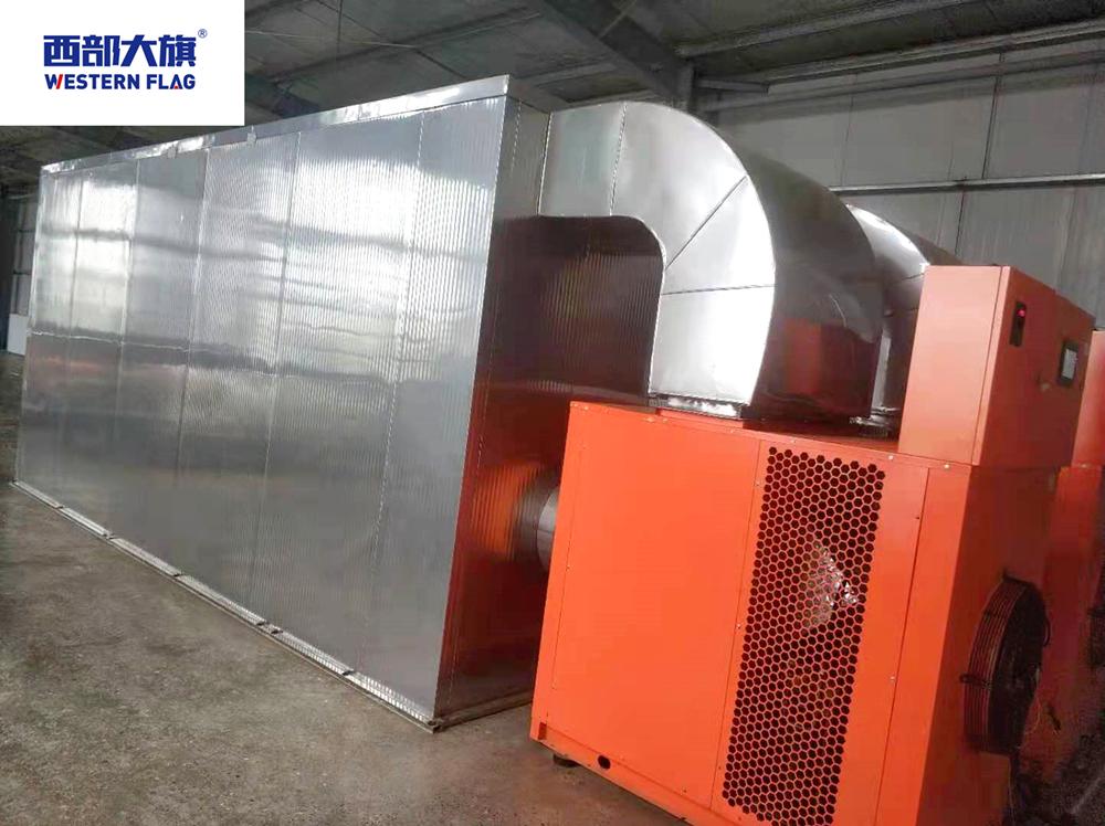 星火K系列空气能热泵烘房