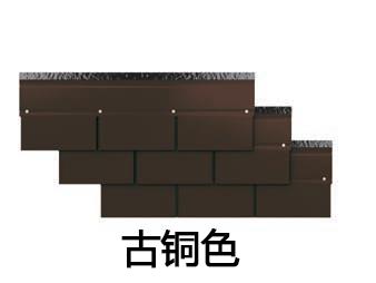 铜制屋顶和幕墙系统.png