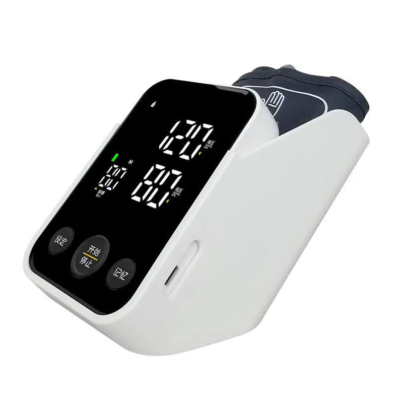 電子血壓計創新式設計.png