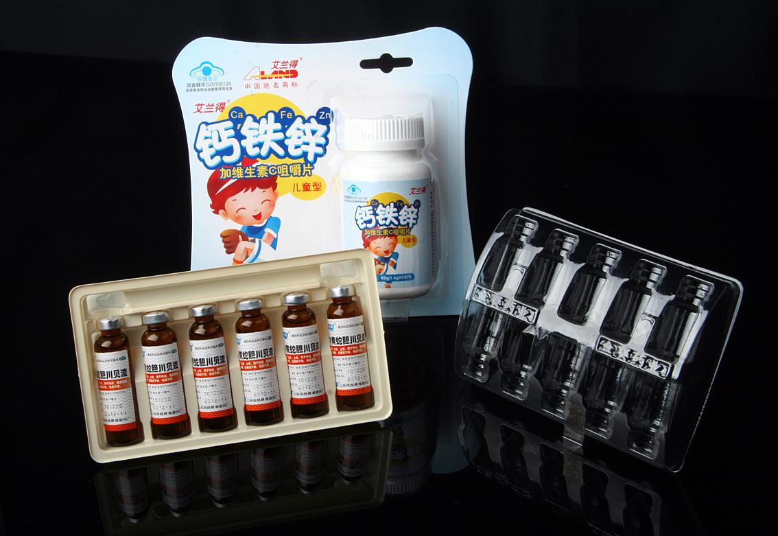 款式内托材质PET行业保健品2 (2).JPG