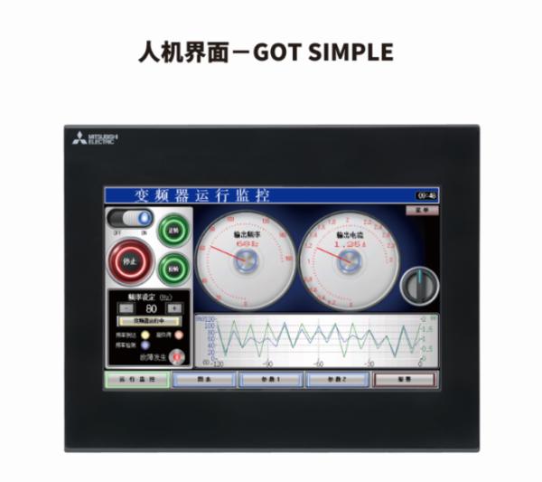 GS2000系列