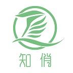 湖南轻悦健康管理有限公司