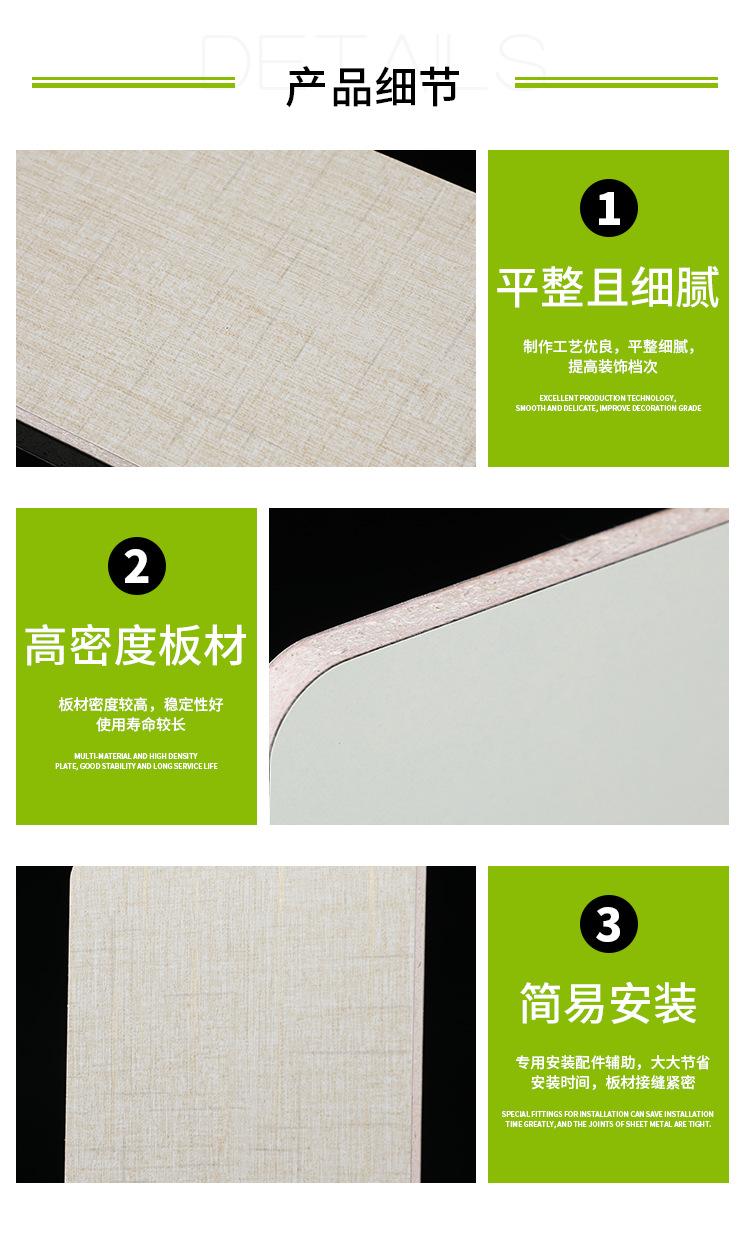陶麻环保板系列12.jpg