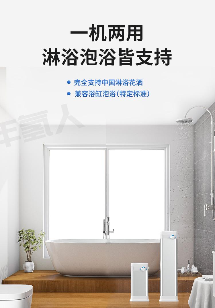 氫浴機詳情頁_12.jpg
