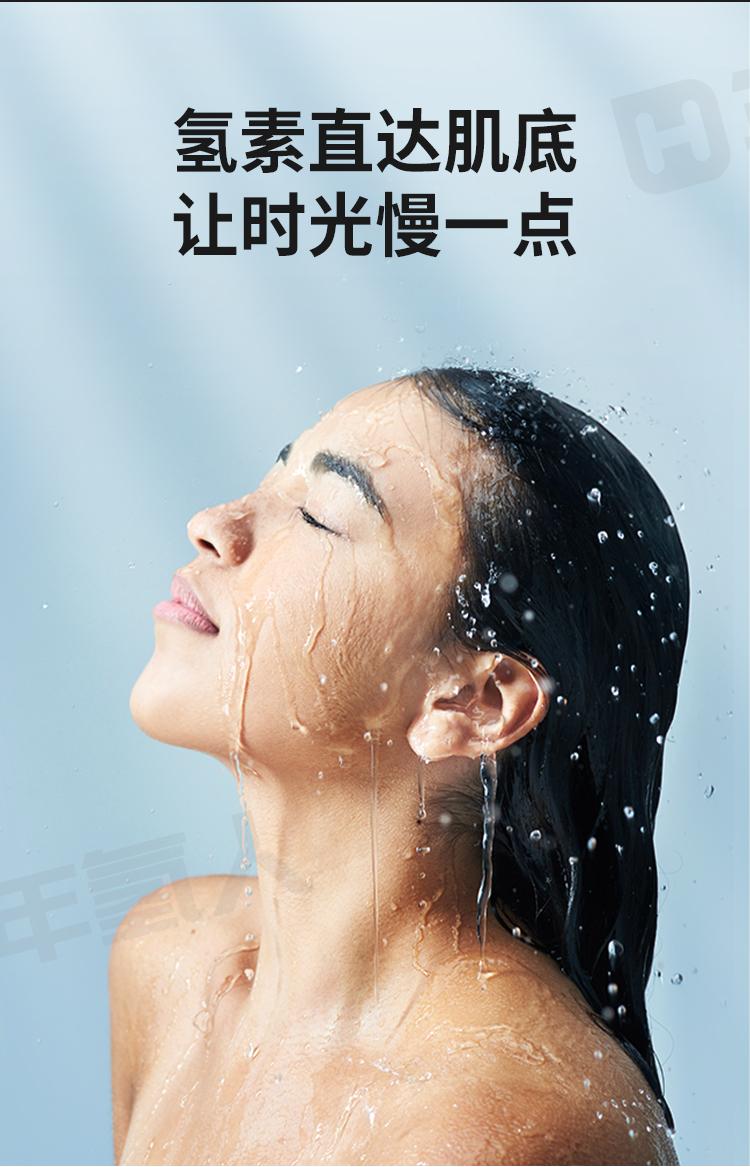 氫浴機詳情頁---八核心_03.jpg