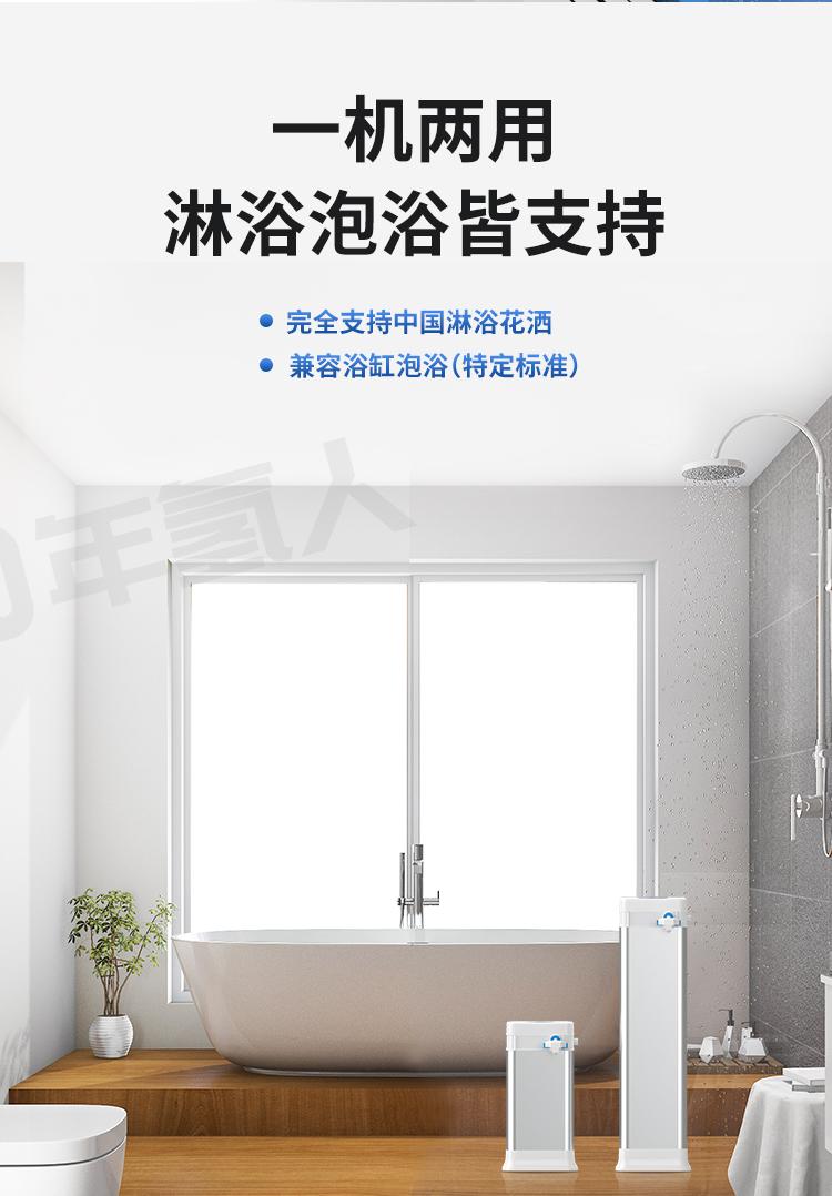 氫浴機詳情頁---八核心_11.jpg