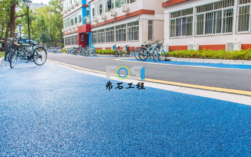 上海交通大学闵行小区透水混凝土路面工程