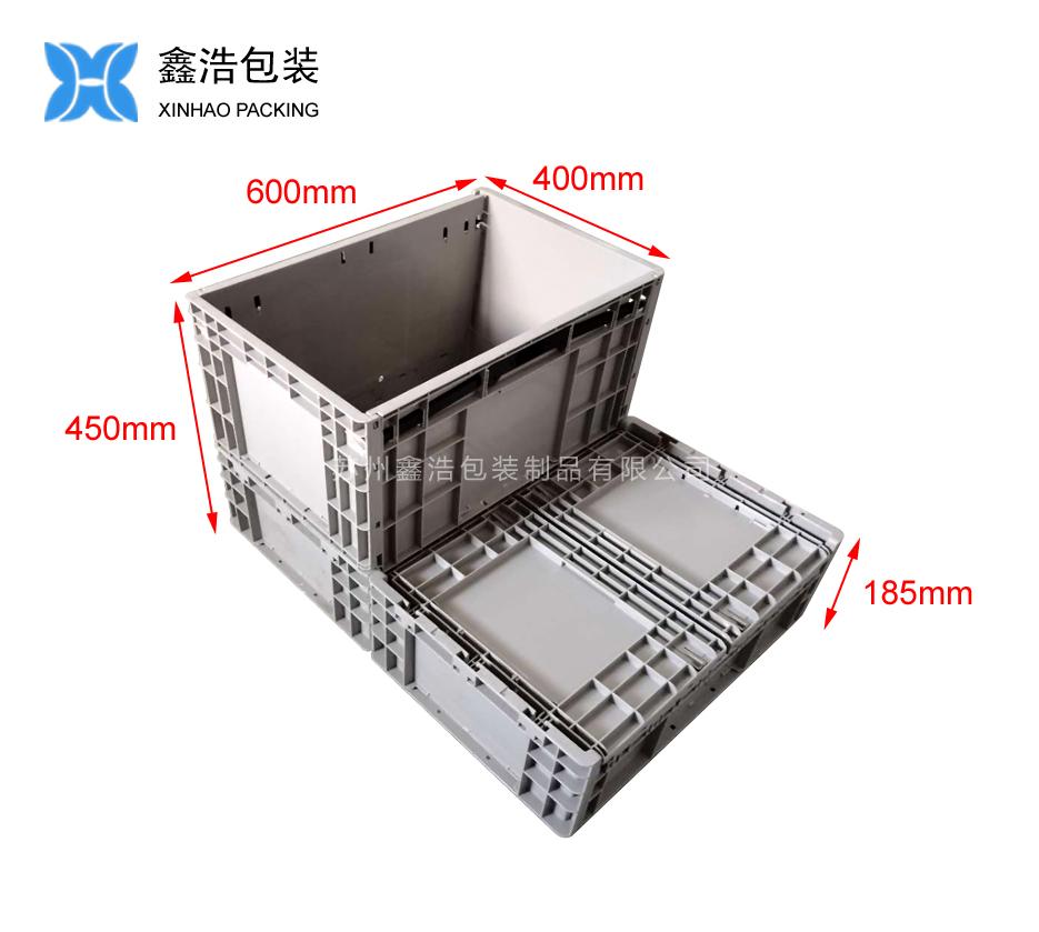EUO4644折叠物流箱