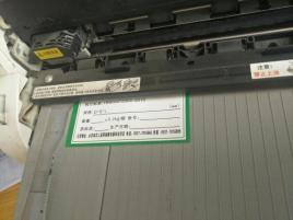 針式打印機打印合格證.png
