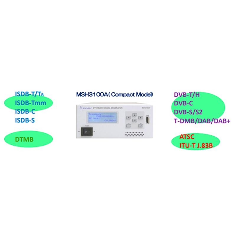 日本营电 MSH/MSR3000A数字电视信号发生器