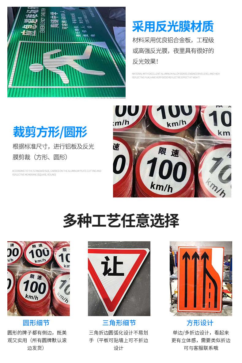 高速公路标志牌1.jpg