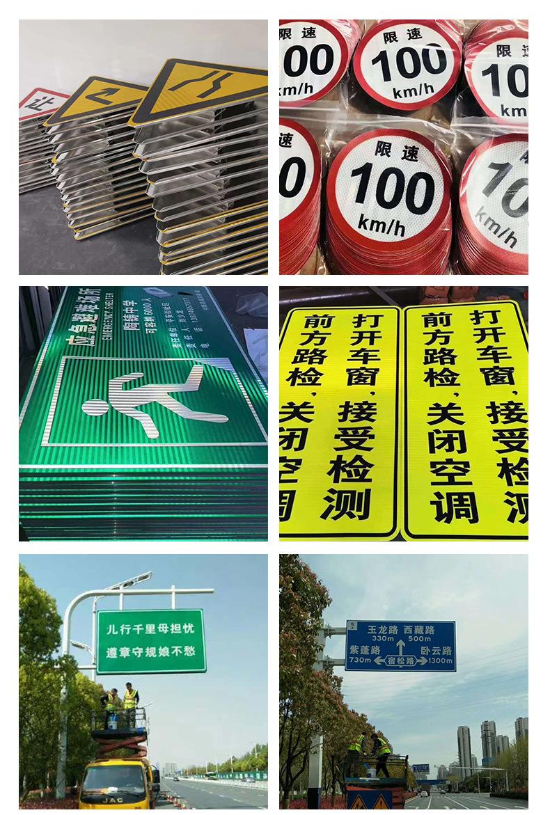 高速公路标志牌2.jpg