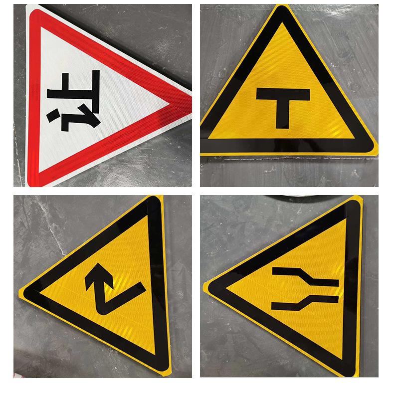 高速公路标志牌3.jpg