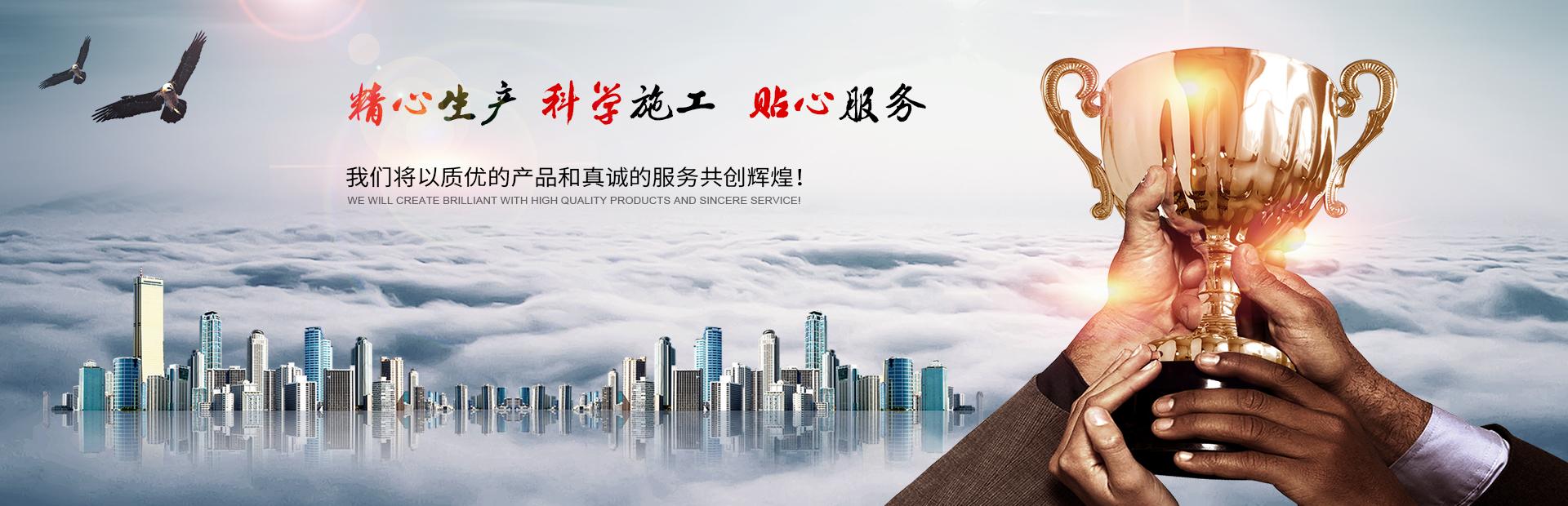 上海峰峦实业有限公司