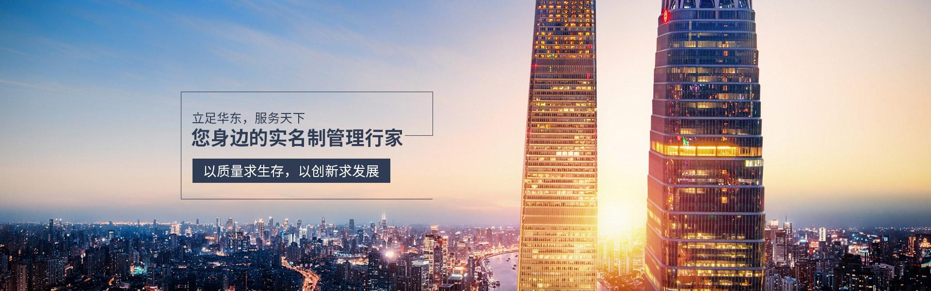 上海孚聪信息科技有限公司