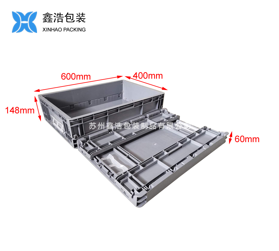 EUO46148折叠物流箱