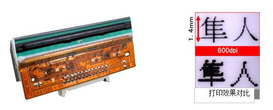 京瓷開發出分辨率600dpi的高精細熱敏打印頭.png