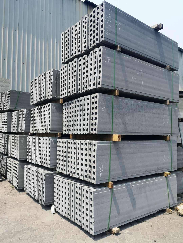 ALC板材厂家告诉你混凝土轻质墙板的优势