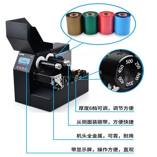 服裝吊牌打印機 TP-80