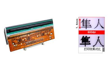 京瓷開發出分辨率600dpi的高精細熱敏打印頭