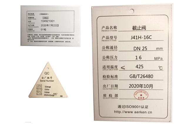 如何用單張合格證打印機打印合格證