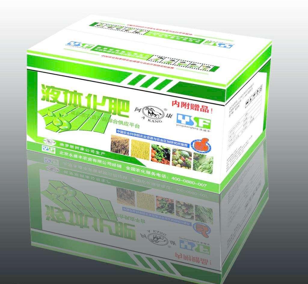 瓦楞纸箱的版面设计