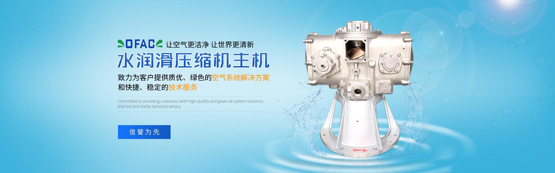 奥夫尔科精铸机械(昆山)有限公司