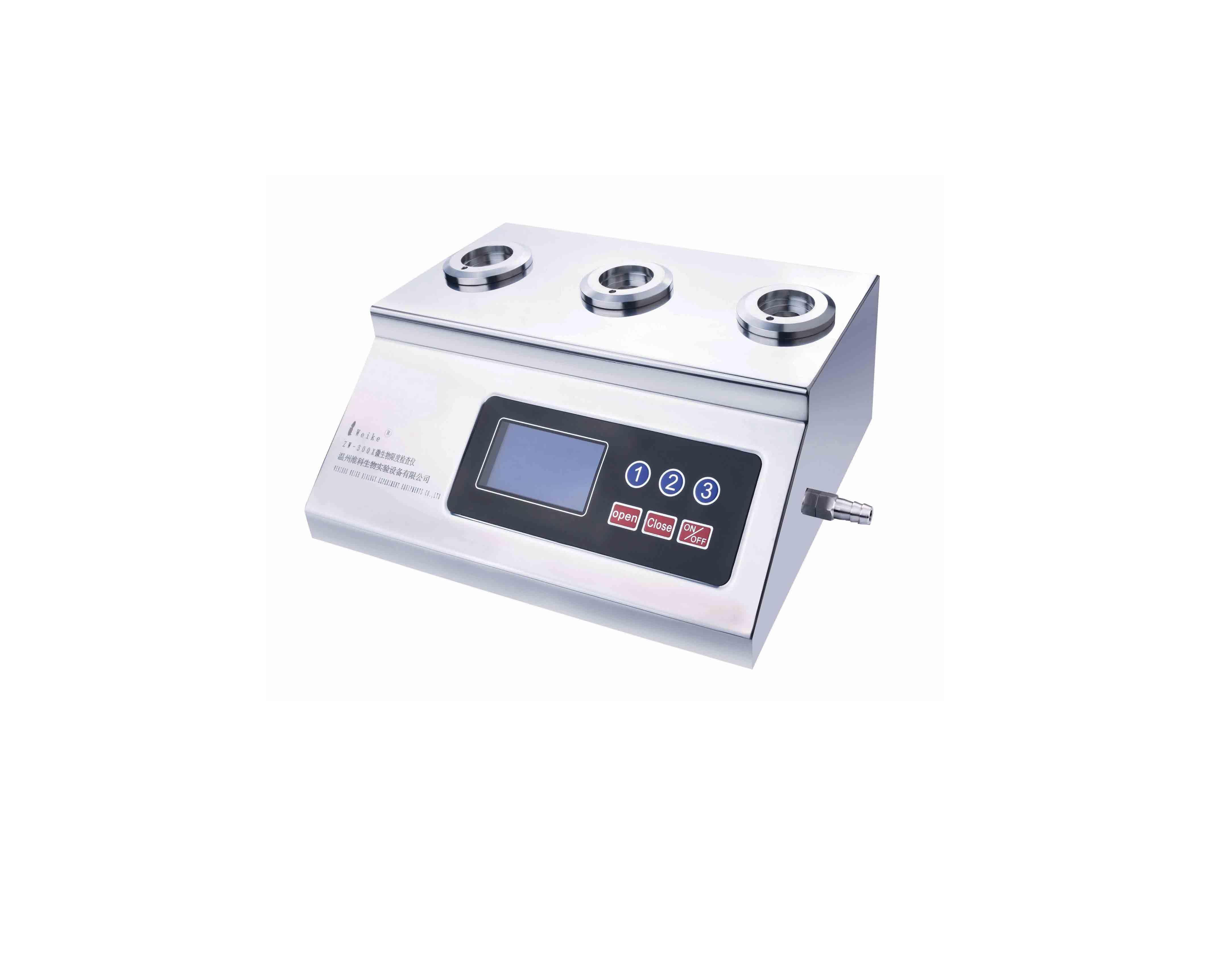 微生物檢測儀ZW-300X