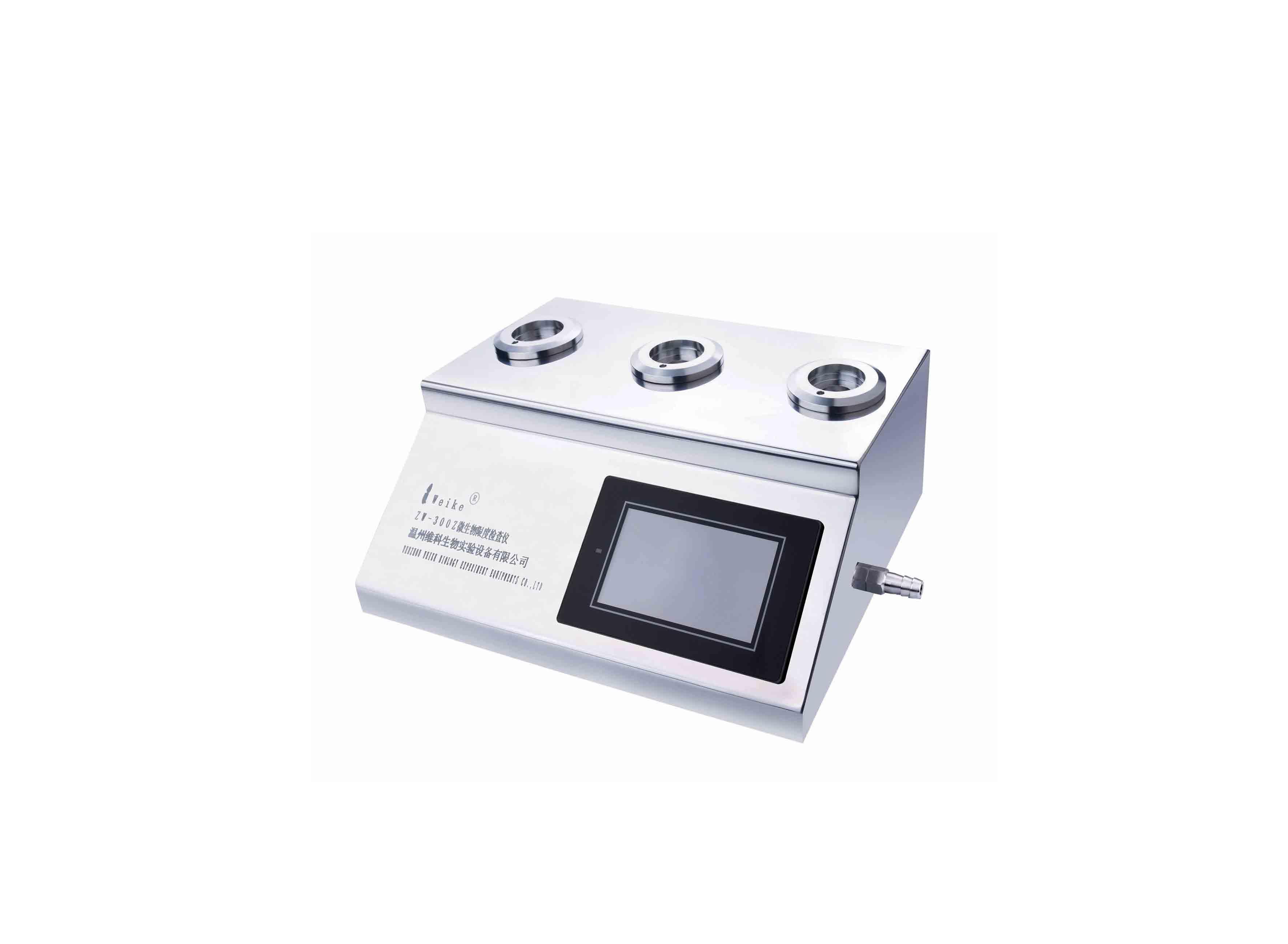 微生物檢測儀ZW-300Z