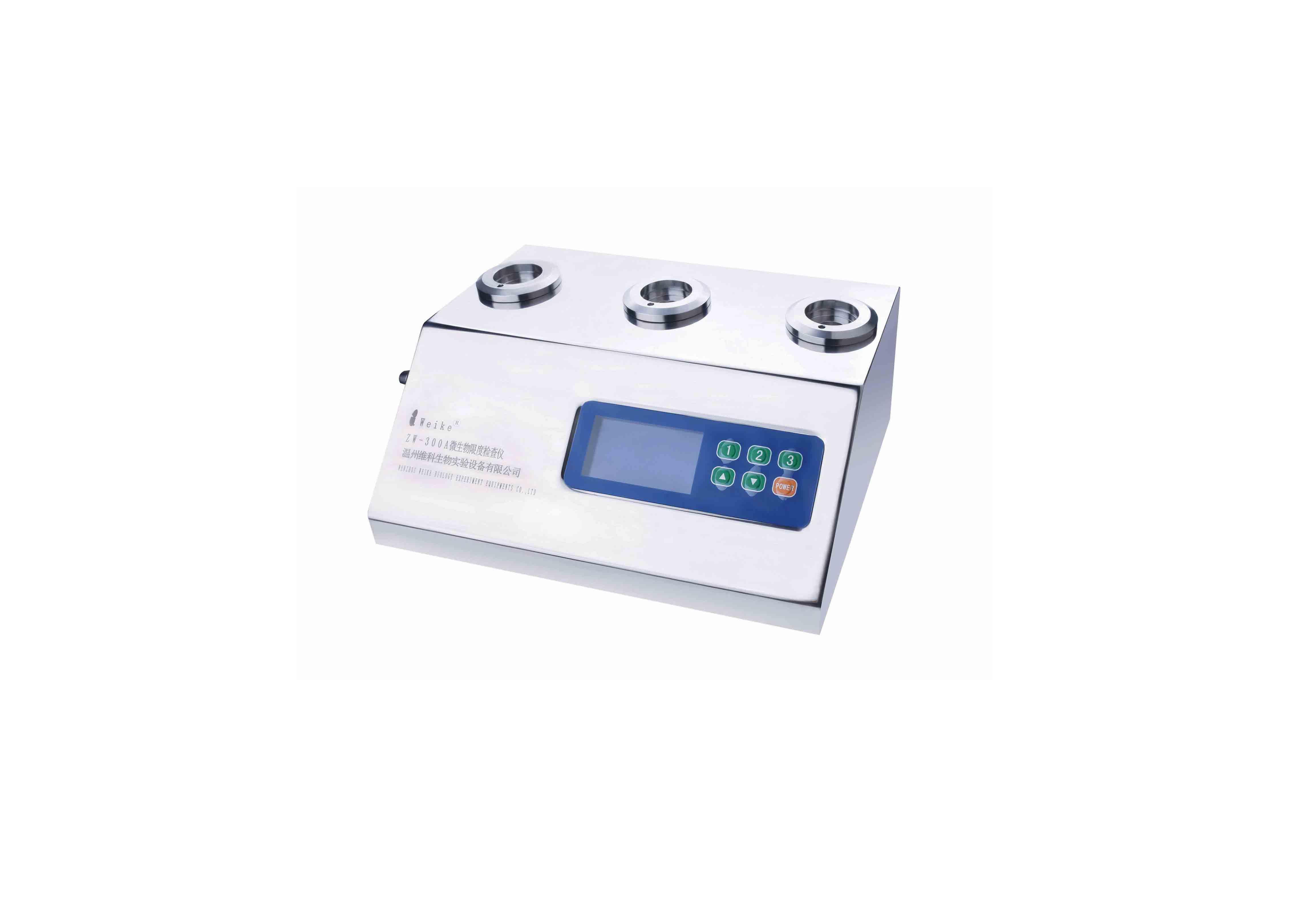 微生物檢測儀ZW-300A