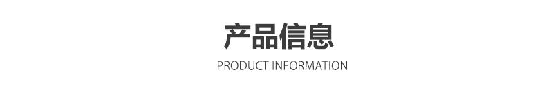 环氧磷酸锌底漆产品信息.jpg