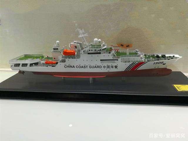 中国海警1360船模型.jpg
