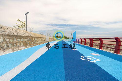 舟山长峙岛海边蓝色人行步道透水混凝土工程